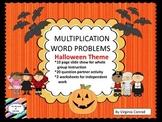 Halloween Multiplication Word Problems (slide show, activi