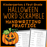 Halloween Word Scramble - Fall Handwriting Practice - Handwriting Without Tears