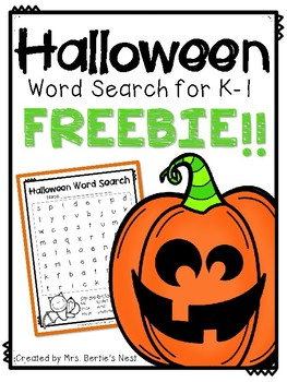 Halloween Word Search FOLLOWER FREEBIE!!