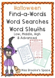Halloween Word Search Set