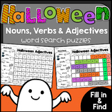Halloween Word Search Puzzles : Nouns, Verbs and Adjective