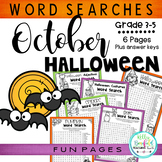 Fall Activities: Halloween Word Searches