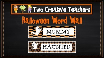 Halloween Word Wall