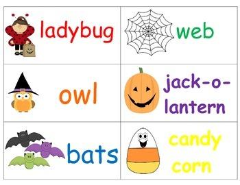 Halloween Word Wall Cards
