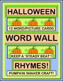 """Halloween Word Wall Rhymes!"" - Word Work Game and Craft"