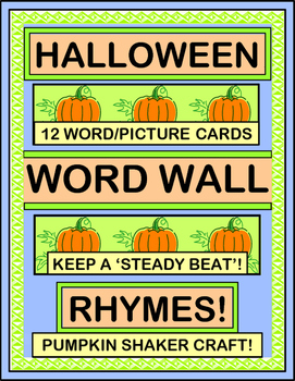 """""""Halloween Word Wall Rhymes!"""" - Word Work Game and Craft"""