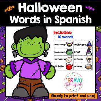 Halloween Word Wall (Spanish)