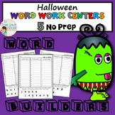 Halloween Word Work Centers