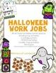 Halloween Work Jobs