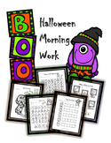 Halloween Worksheet Bundle - Kindergarten