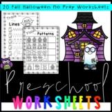 Preschool Halloween Worksheets