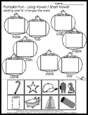 Halloween Worksheets - 6 different pages