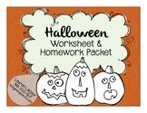 Halloween Worksheets & HW Packet for Speech