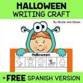 Halloween Writing Craft Activity
