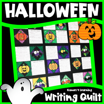 Quilt Worksheets Teaching Resources Teachers Pay Teachers