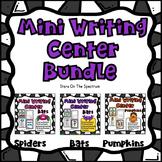 October Activities (Writing Center - Bats, Spiders, Pumpkins) Kindergarten