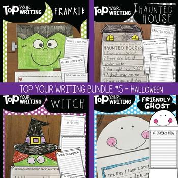 Halloween Writing Activities {4 Craftivities + 16 Writing prompts}