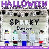 Halloween Writing Craftivity | Halloween Writing Activities