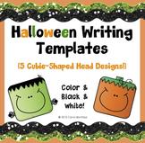 Halloween Writing Templates