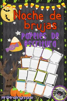 Halloween Writing Templates & Journals in spanish