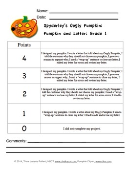 Halloween Writing (Persuasive): Ugly Pumpkin Patch
