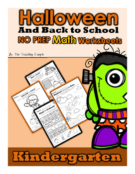 Halloween and Back to School NO PREP Math Pack