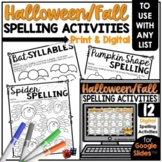 Halloween Spelling and Fall Activities for ANY List