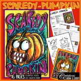 Halloween Art Project: Scaredy-Pumpkin Art Lesson Plan
