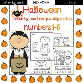 Halloween color by number (1-6)