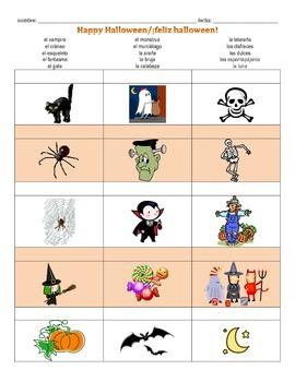 Halloween matching vocabulary - Spanish