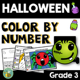 Halloween Math 3rd grade {Color by number}