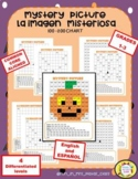 Halloween math center: 100 - 200 chart Mystery Picture (Spanish-English) ESOL