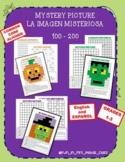 Halloween math center : MYSTERY PICTURE 100 - 200 Chart (English-Spanish) ESL
