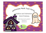 Halloween themed math word problems, addition and subtraction