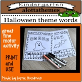 Halloween I CAN read and write in Kindergarten