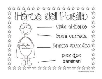 Hallway Hero - IN SPANISH!