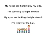 Hallway Poem