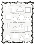 Halves and Fourths Worksheet