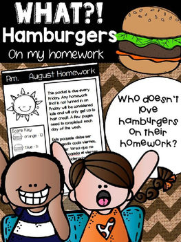 Hamburger Homework Cover Page