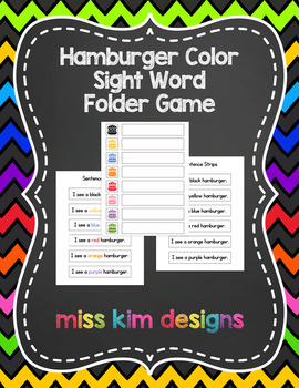 Hamburger Sight Word Sentence File Folder Game for Special