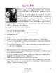 Hamlet (Shakespeare) - Act 1 - Feminist Reading