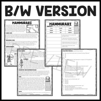 Hammurabi Reading Comprehension Worksheet, Mesopotamia, Babylonian Empire