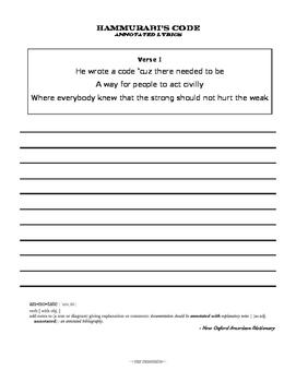 HAMMURABI'S CODE lyrics and worksheets for online music video