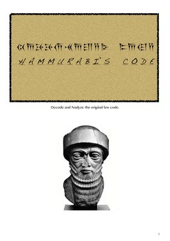 Hammurabi's Code - Decoding and Analyzing Primary Sources