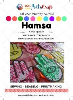 Hamsa Art Lesson