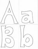 Hand Drawn Alphabet Stencils