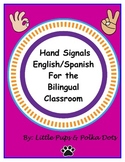 Hand Signal Posters in English and Spanish