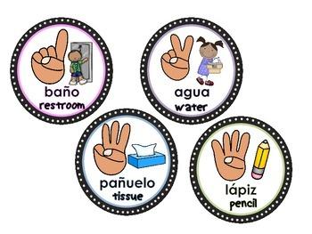 Hand Signals- Bilingual