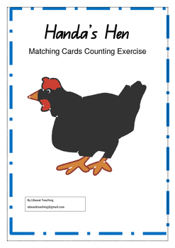 Handa's Hen by Eileen Browne- Matching Cards Counting Exercise