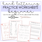 Handlettering Practice Sheets | Hand Lettering Practice Wo